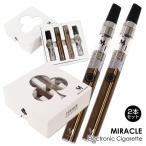 ショッピンググッズ 電子タバコ 電子煙草 MIRACLE 電子たばこ 禁煙グッズ 2本セット