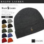 ショッピングニット POLO RALPH LAUREN ポロ ラルフローレン ニットキャップ 帽子 Merino Cuff Hat 6F0552 ビーニー RL20041SL メール便送料無料