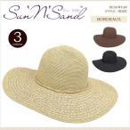 Sun 'N' Sand サンアンドサンド ストローハット 麦わら 帽子 パッカブルハット HAT BORDEAUX SUN5007 正規品 本物保証