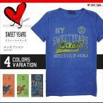 SWEET YEARS スウィートイヤーズ Tシャツ メンズ 半袖 大きいサイズ SYU721 SY13SL15 正規品 本物保証 メール便送料無料