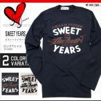 SWEET YEARS スウィートイヤーズ ロングTシャツ メンズ 長袖 SYU965 SY20SL07  メール便送料無料
