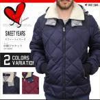 アウトレット 在庫限り SWEET YEARS スウィートイヤーズ アウター メンズ キルティングジャケット 大きいサイズ SYU942 SY50SL01 正規品 本物保証