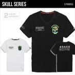 ショッピングスカル Tシャツ 半袖 メンズ Vネック Tシャツ スカル ドクロ カモフラ 迷彩 バックプリント SKULL XZY0005SL メール便送料無料