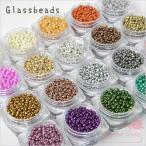 【ゆうパケット可】ハンドメイド用♪ガラス製♪シードビーズ約2.5mm♪パール・メタリック系カラー♪約5g ★アクセサリー/パーツ/材料/丸中ビーズ/1702/beads111