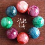 【ゆうパケット可】マーブルビーズ♪ラウンド12mm♪4色♪10個★1711/レトロ/プラチック/アクセサリー/パーツ/材料/beads363