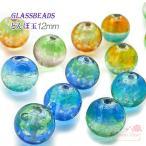 トンボ玉 ガラス ビーズ 花柄 グラス 和風 4個 2107 beads972