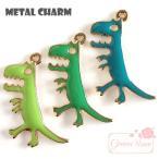金属チャーム 恐竜 全3色 10個 男の子 キッズ 怪獣 アクセサリーパーツ 材料 2010 J6-4403