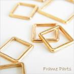 【ゆうパケット可】ハンドメイド・手芸♪金具♪アンティーク でシンプルな幾何学 フレームパーツ スクエア ゴールド 2個 ★ 四角 アクセサリー フレーム