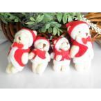 【ゆうパケット可】【クリスマス用★】真っ赤なコスチュームがかわいい♪リボンネクタイ付ストラップ用サンタクマちゃん【小】♪1個