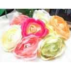 【卸売り】造花 バラ ロゼット ティーカップ アンティーク 約80ミリ フェイクフラワー 10個 YM4-1298〜1304