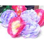 【卸売り】造花 バラ ロゼット ティーカップ アンティーク 約90ミリ フェイクフラワー 10個 YM4-1305,1306