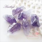 【ゆうパケット可】天然石♪アメジストのラフロック♪穴なし♪1個★紫水晶/半貴石/ジェムストーン/アクセサリー/パーツ/材料/1704/TB-132