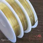 真鍮製ワイヤー ゴールド 1巻 /0.3mm/0.5mm/0.8mm/針金/アクセサリーパーツ/ストラップ/キーホルダー/金属/ビーズ/2007/2008/wire10