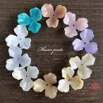 プラスチックフラワーパーツ 全10色 10個  1907 3弁花 アクリル マーブル マット アクセサリーパーツ 材料 YM1-1136