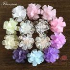 プラスチック すりガラス風フラワーパーツ 全14色 4個 花 つや消し加工 マット フロスト アクセサリーパーツ 材料 2007 YM1-1611