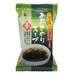 あおさのりスープ 1食分 (3.5g) ウメケン
