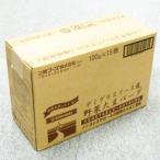 【送料無料】【お買い得15個セット】三育 デミグラスソース風野菜大豆バーグ 100g