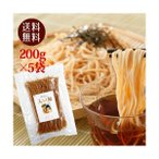 大豆麺・豆腐麺 200gx5袋(20食分) ダイエット、低糖