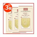 ショッピングダイエット グルテンフリーヌードル 米粉焼きそば ウェーブ 1食 128g×3個セット 低糖質