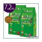 Yahoo!グリーンズ ベジタリアン通販【賞味期限近お買い得品】9月5日迄 【送料無料】維吉 ビーガン・キャットフード(子猫・成猫用) 1.8kg×4袋 ベジタリアンペットフード st jn pns