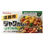 ハウス食品 ハウスジャワカレー ベジタブルカレー用ルウ 1kg(500g×2個入)ベジタリアン対応