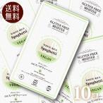 ショッピングダイエット グルテンフリーヌードル 米粉スパゲティ 1食 128gx10個  低糖質