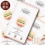 ショッピングダイエット グルテンフリーヌードル 米粉フェットチーネ 1食 128gx10個  低糖質