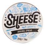 動物原料&乳製品不使用 オリジナルクリーミーシーズ 255g【ベジタリアンチーズ ソイチーズ 大豆チーズ Vegan Cheese sheese】