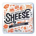 動物原料&乳製品不使用 シーズ・レッド・レスタースタイル 200g【ベジタリアンチーズ Vegan Cheese sheese】