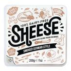 動物原料&乳製品不使用 燻製チェダー・メルティー(とろける)タイプ シーズ 227g【ベジタリアンチーズ ソイチーズ 大豆チーズ
