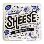 動物原料&乳製品不使用 シーズ・ブルーイングリッシュスタイル 200g【ベジタリアンチーズ Vegan Cheese sheese】