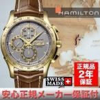 ハミルトン ジャズマスター ロードハミルトン クロノ デイデイト メンズ 腕時計 時計 自動巻き HAMILTON Jazzmaster Lord Hamilton Auto Watch H32836551