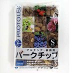 プロトリーフ バークチップ 5L-S | 培養土 バーグ・装飾用土