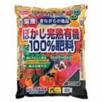 サンアンドホープ ぼかし完熟有機100%肥料 国産 5KG | 活力剤 有機肥料