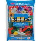 サンアンドホープ 花と野菜の土プレミアム ステビア入 14L | 培養土