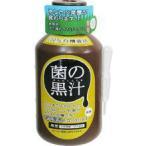 ヤサキ 菌の黒汁 500ml   肥料 活力剤 アンプル剤