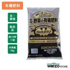 オザックス バットグアノ 5kg | 活力剤 有機肥料