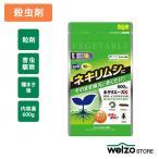殺虫剤 ネキリエースK 600G エムシー緑化