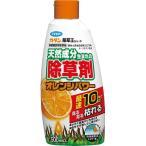 除草剤  オレンジパワー 500ml フマキラー