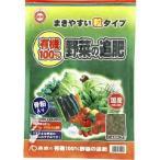 東商 有機100% 野菜の追肥 1.5kg | 活力剤 有機肥料