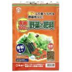 東商 有機100% 野菜の肥料 650g | 活力剤 有機肥料