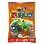 東商 有機100% 野菜の肥料 4kg | 専用肥料 活力剤