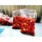 福岡県産 冷凍いちご あまおう 2kg(500g×4袋) 有機JAS認証 国産 九州産【代引不可】