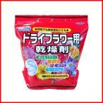 ドライフラワー用乾燥剤 シリカゲル 細粒 1kg