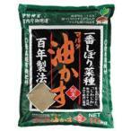 太田油脂 一番圧搾油かす 粉末 1KG | 肥料 活力剤 油粕