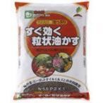 太田油脂 すぐ効く 粒状油かす 2.5kg | 肥料 活力剤