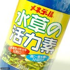 メネデール 水草の活力素 500ML | 肥料 活力剤 アンプル剤