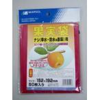 森下 果実袋 赤梨用 ピンク 50枚 | 収穫用品