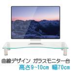 ��8mm �������饹 PC/TV �ǥ����ץ쥤 ��˥��� ������ ��700mm �����ܡ��ɼ�Ǽ �⤵Ĵ����ǽ