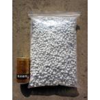 植木に最適の肥料 IB肥料 2kg